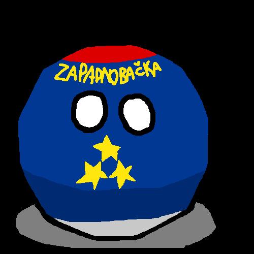 West Bačka Districtball