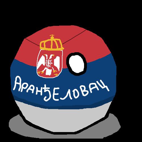 Aranđelovacball