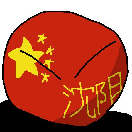 Shenyangball
