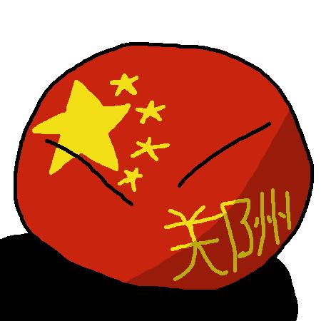 Zhengzhouball