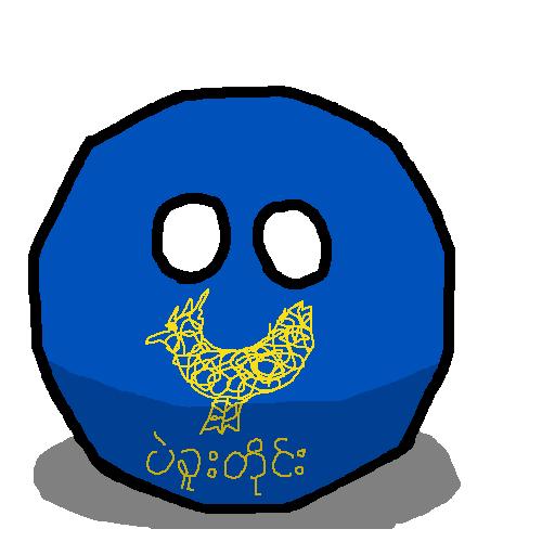 Bago Regionball