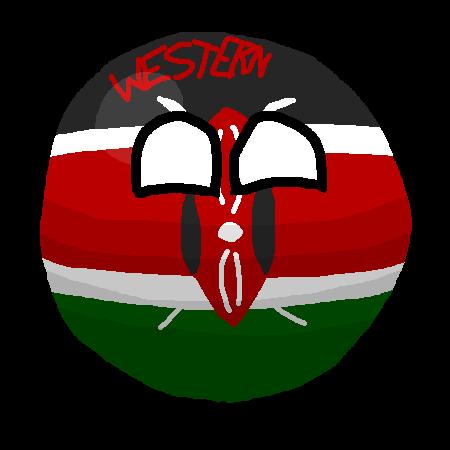 Western Kenyaball