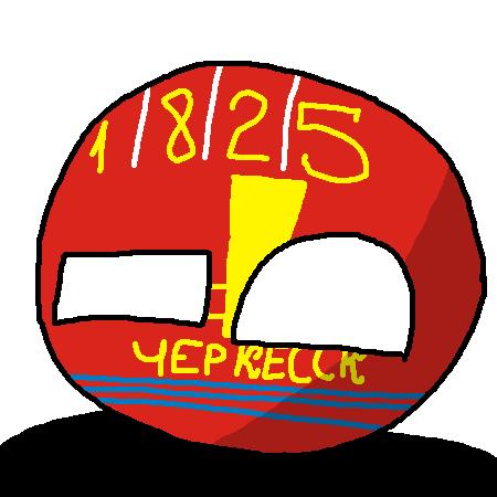 Cherkesskball