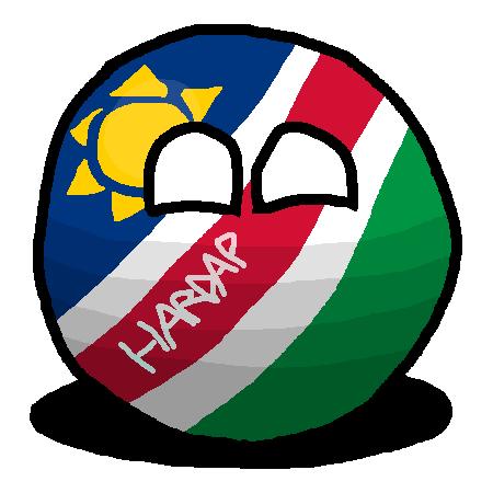 Hardapball
