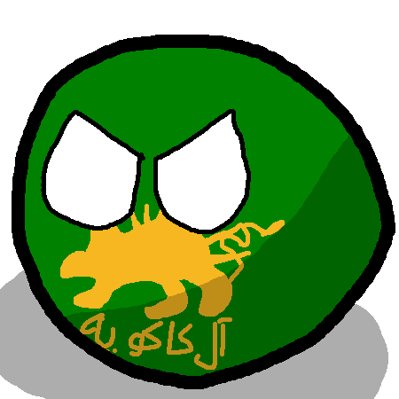 Kakuyidball