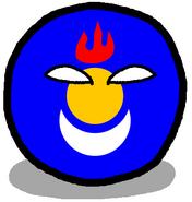 Mongolia Interiorball
