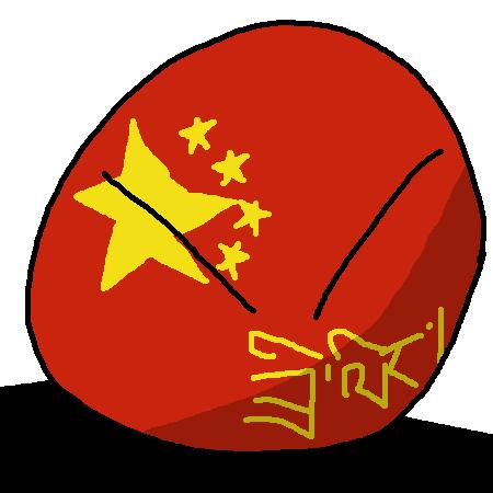 Xiningball