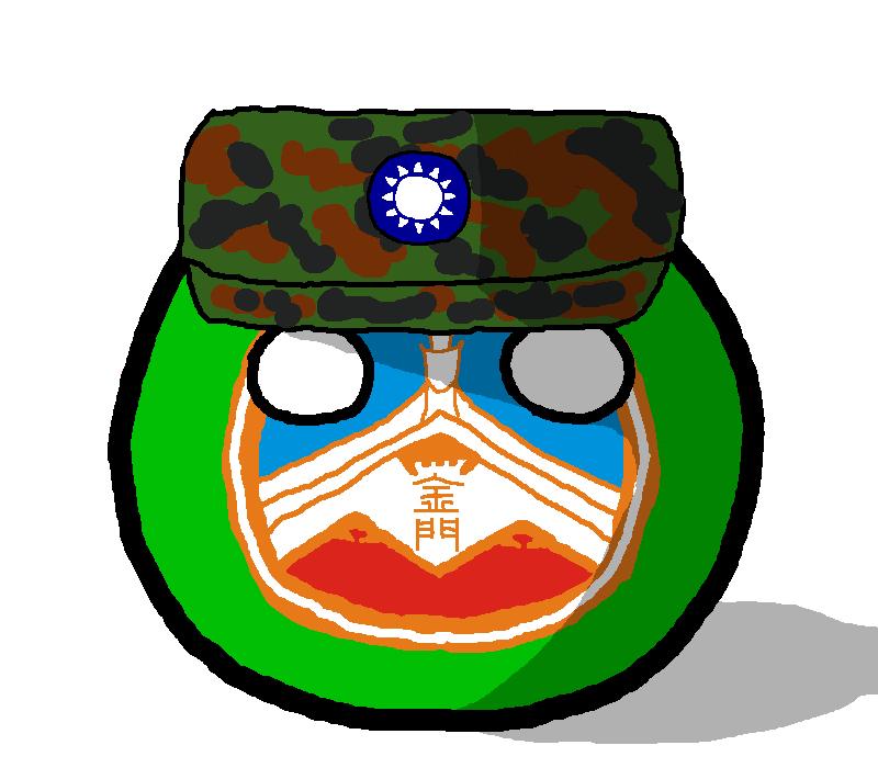 Kinmenball