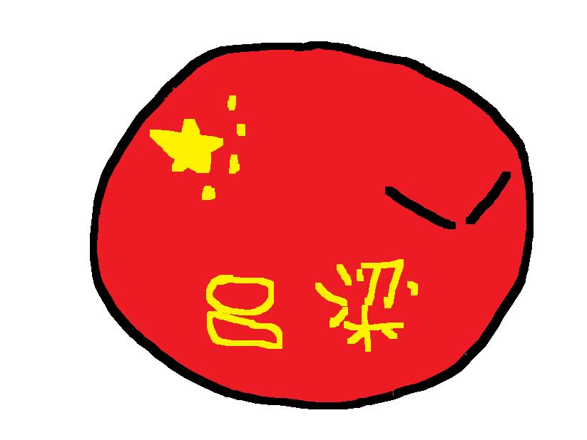 Lüliangball