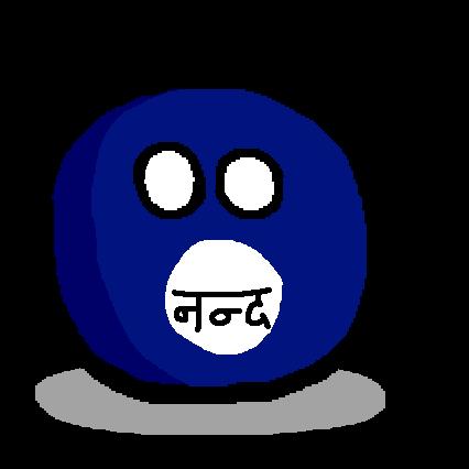 Empire of Nandaball