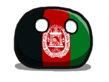 Afghanistanball