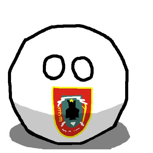 South Kalimantanball
