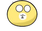 Second Jinball