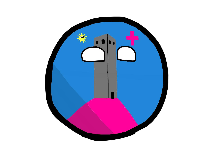Solferinoball