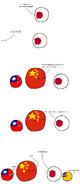 Japanball-Manchukuo