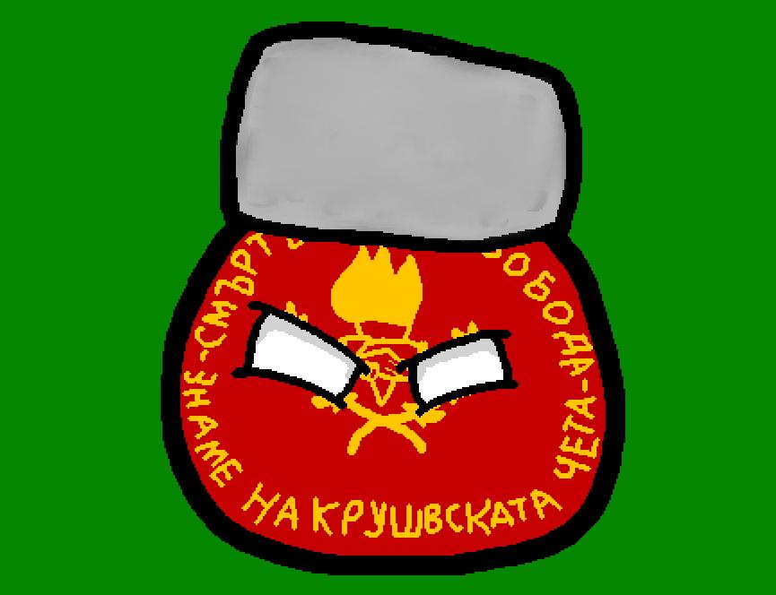 Kruševo Republicball