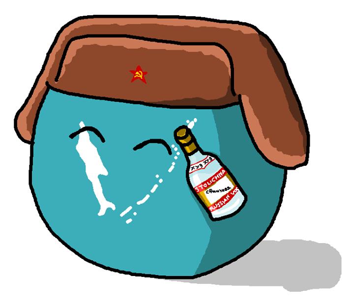 Sakhalinball