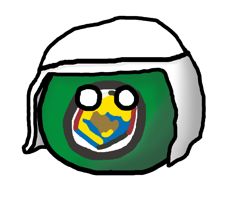 Gulf Cooperation Councilball
