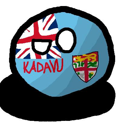 Kadavuball