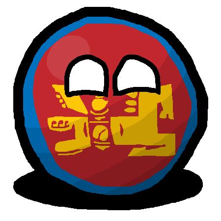Khamag Mongolball