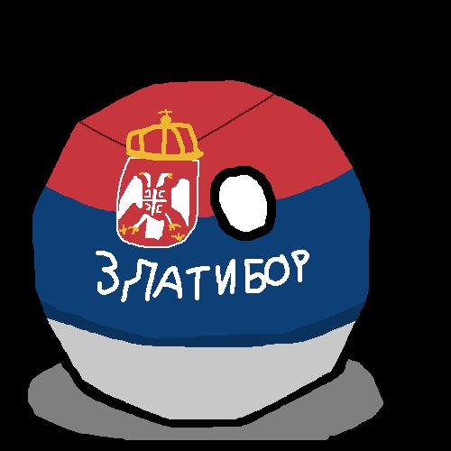 Zlatiborball