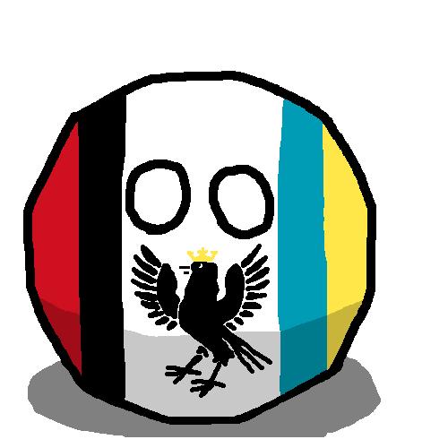Ivano-Frankivsk Oblastball