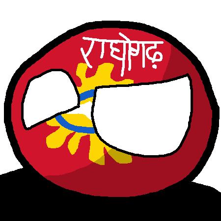 Raghogarh Stateball