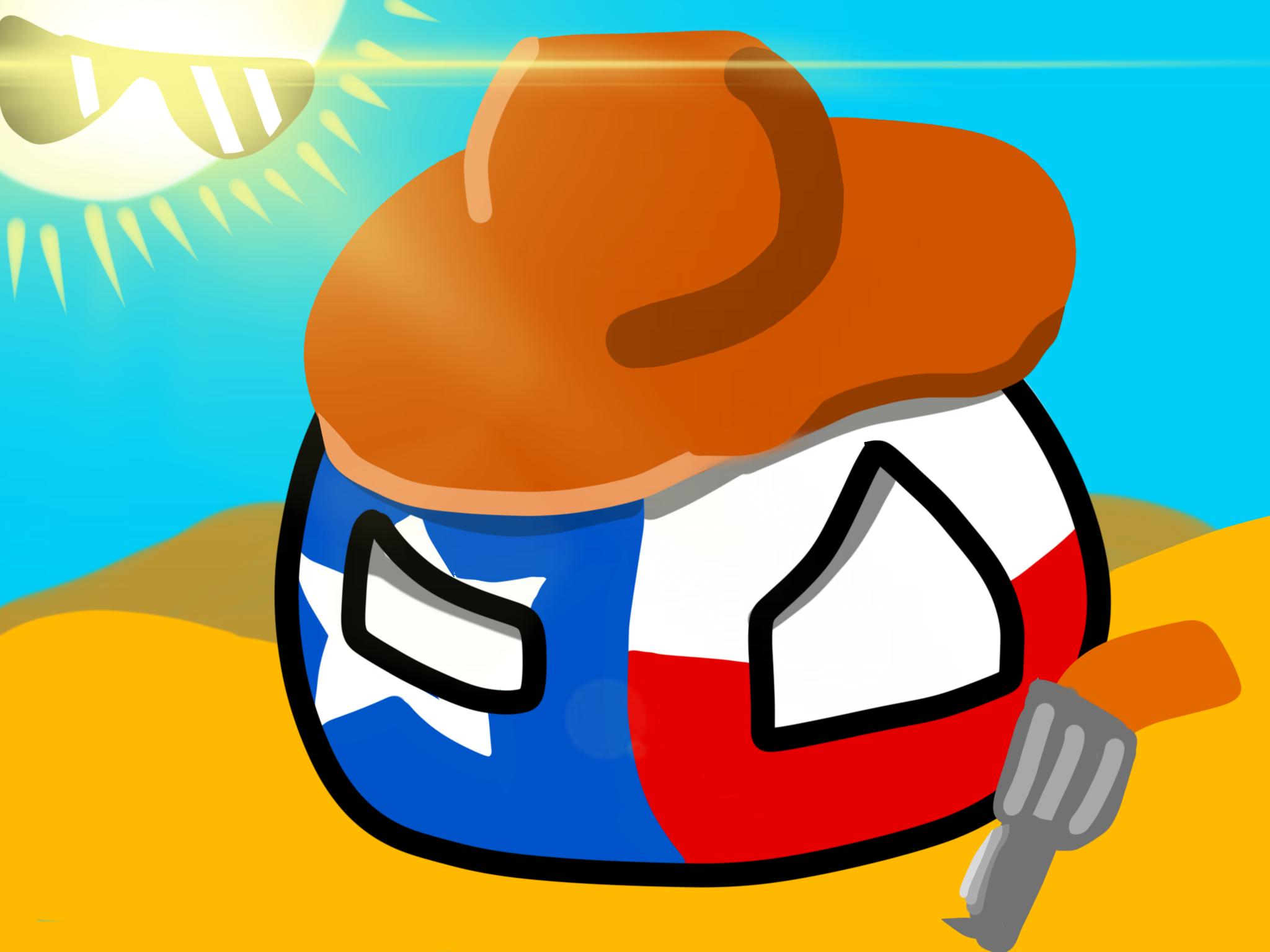 AtlantisballYeah/I was bored so I drew Texas.