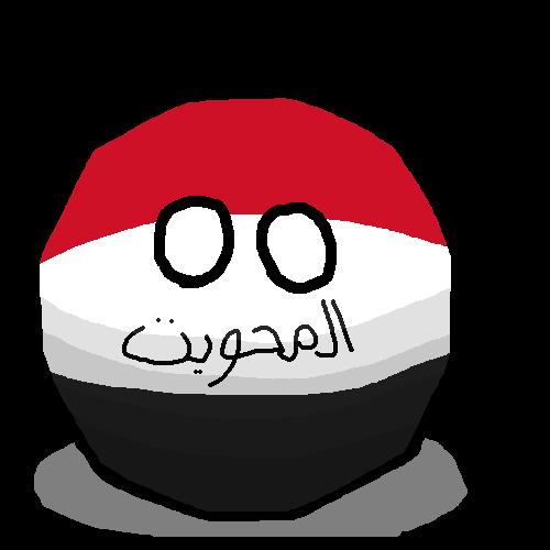 Al Mahwitball
