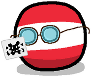 Austriaball I