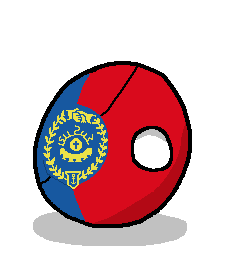 Posadasball (Argentina)