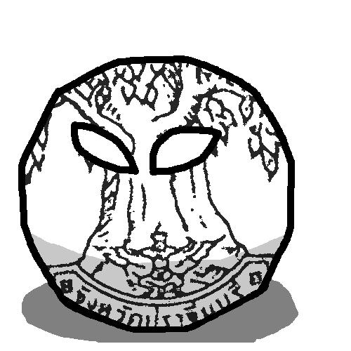 Prachinburiball