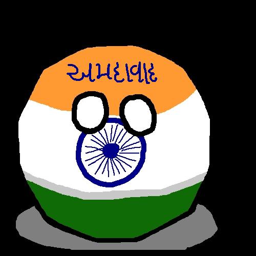 Ahmedabadball