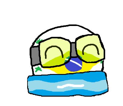 Brazilian Antarcticaball