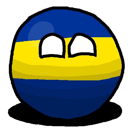 Balzersball