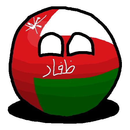 Dhofarball