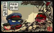 Russo Japanese War