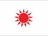 The Empire of Nihon