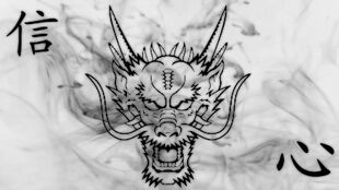 Dragon(Confidence)