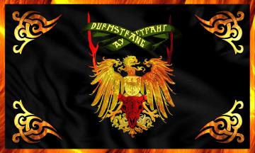 Durmstrang Flag.png