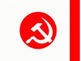 Communist Japan