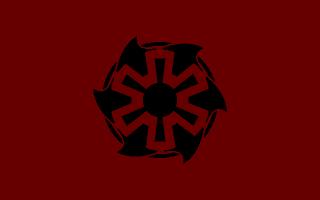 Akaatan Infinite Empire