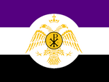 Prusso Roman Imperial Union