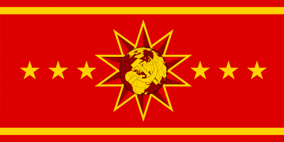 New Flag of the GCB.png