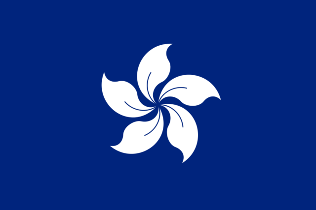 Free Hong Kong Flag.png