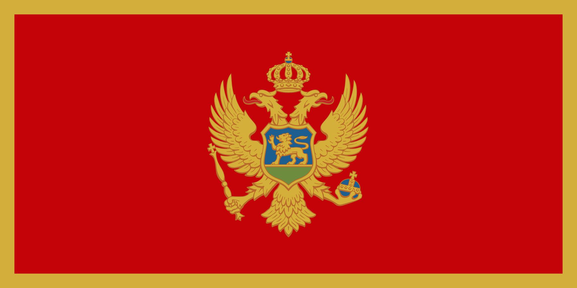 Kingdom of Paganu