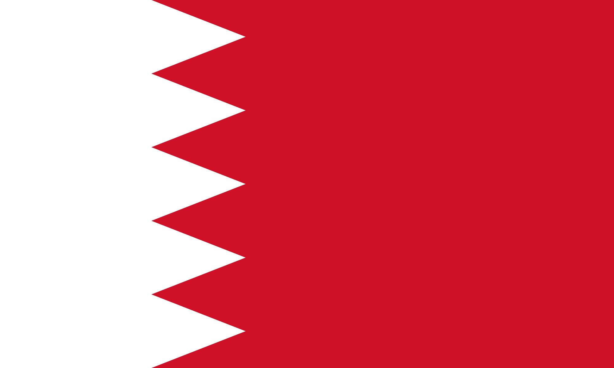 Bahrain Flag.png