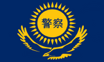 Roz Wei Flag.png