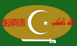 Flag of Paharistan.png