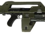 M41 Pulse Rifle